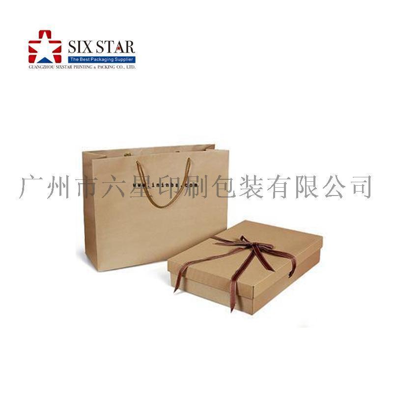 专业生产纸袋纸盒套装手挽袋精品盒套装设计