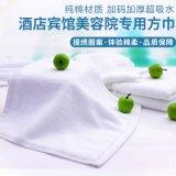 迎春雨純棉毛巾廠家定製 賓館酒店美容院用方巾 於孚日產品質量一樣