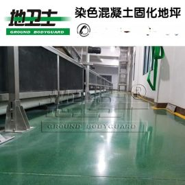 汕尾/珠海固化剂,广东密封固化地坪工程,地卫士混凝土固化剂