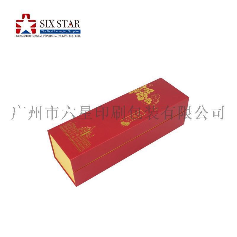 定製款禮品盒紅酒盒葡萄酒包裝摺疊紙盒木盒廣州印刷包裝廠直銷