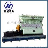1250kw柴油發電機組  山東重能動力  柴油機發電組