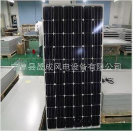 250瓦太阳能家用发电电池板 太阳能发电系统