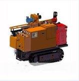 煤矿履带钻机CMS1-1200/30型煤矿用深孔钻车参数价格