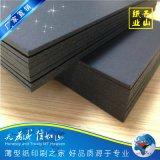 廠家直銷供應黑卡紙板大量批發 價格優惠