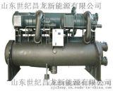 世紀昌龍L(G)SSDR-4220高電壓機組