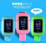 兒童智慧手錶生產廠家|兒童智慧手錶批發|兒童定位智慧手錶|兒童手錶批發