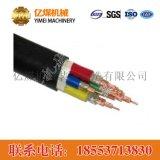 阻燃电缆,阻燃电缆用途,阻燃电缆型号规格