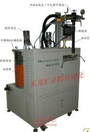 TF-780S 进口齿轮泵式AB胶自动混合,连续,定量供胶混胶机,静态灌胶机