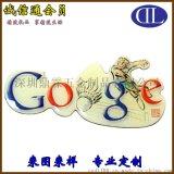 厂家直销谷歌徽章定制 创意款金属印刷滴胶徽章胸针五金纪念章