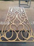 铝板雕刻欧式屏风 酒店办公室装饰屏风订做