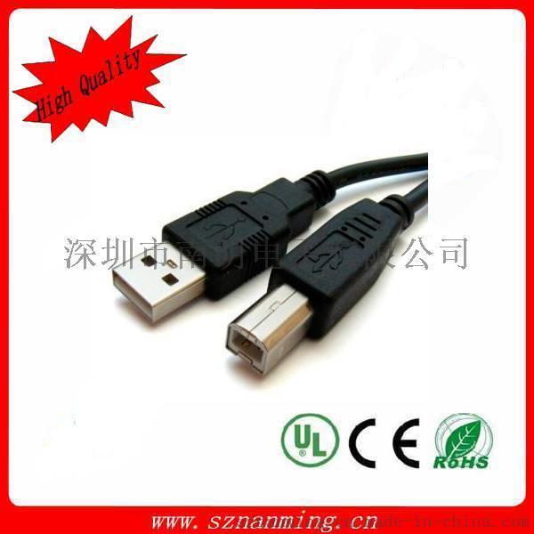 【厂家直销】USB数据线 AM-BM 打印机连接线