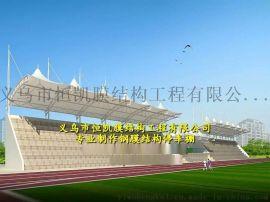 晋城学校单位自行车停车棚、长治膜结构汽车棚供应商