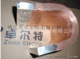 广东大电流铜带软连接