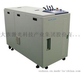 PB800激光焊接机系列 YAG激光焊接机 金属焊接机 手机壳焊接机
