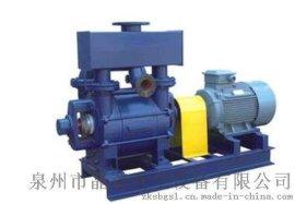 晋江2BE13551/3561水环真空泵
