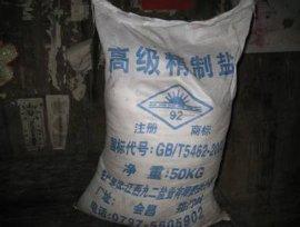 广东精盐价格 厂家大量供应江西九二工业盐