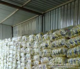 赤峰和美嘉高纯低铅蒙脱石干燥剂饲料添加剂