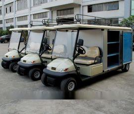 B1C2 电动送餐车