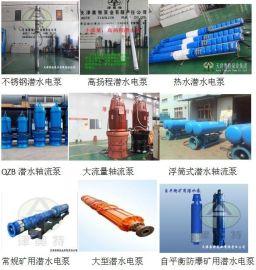 大型矿用排水泵  立式防爆矿用泵