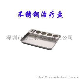 供应精制SUS304医用不锈钢治疗盘方盘方盒实验室用不锈钢方盆