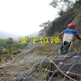 现货供应 主动边坡防护网 sns被动防护网