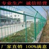 江蘇低碳鋼絲護欄網廠家直銷小區護欄網