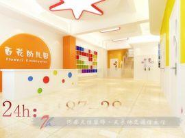 郑州幼儿园设计,选择专业幼儿园设计公司-做大众认可的幼儿园