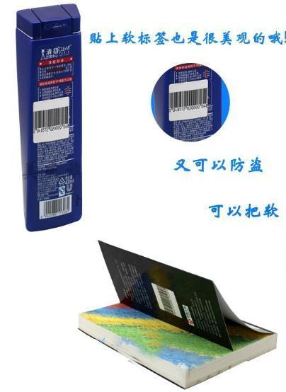 超市商品防盗标签  供应