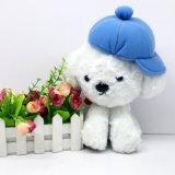 超精緻小白狗毛絨玩具公仔企業吉祥物玩偶