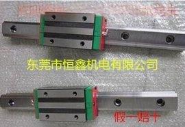 台湾上银直线导轨大型滑块 HGH45 55 65CA 全新原装 厂价直销