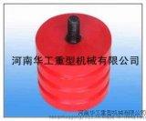 JHQ-A-6聚氨酯缓冲器,100*125聚氨酯缓冲器