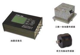 多通道振动数据采集器报价