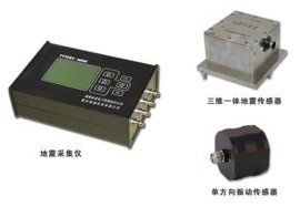 多通道振動數據採集器報價