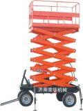 榮華 移動剪叉式升降機 (SJY)4米6米8 米10米