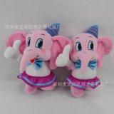 情侶大象毛絨玩具