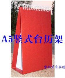 供应特种纸印刷台历架子烫金字台历架定制定做