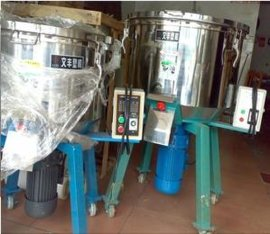 立式200Kg塑料搅拌机(移动式)