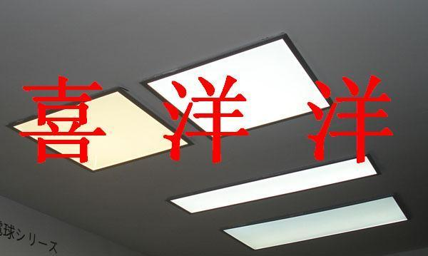 深圳LED面板燈厚擴散板,無邊框擴散板