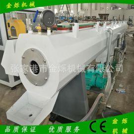 供应塑料管材真空箱 塑料型材真空定型台电力管定型箱MPP管生产线
