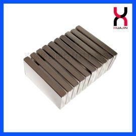供应南京苏州钕铁硼强力磁铁电机磁钢强磁