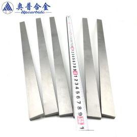 YG6X高硬度硬质合金刀头 钨钢长条 耐磨性能好