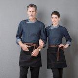 厂家直销冬款厨师服酒店工作服长袖餐厅后厨长袖厨师服装可以印字