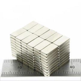 稀土钕铁硼强力磁铁强磁长方形强力磁铁小10x5x2mm高强磁铁