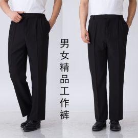 时尚厨师服工作裤 酒店餐厅男女工作裤黑色工作裤松紧带工作裤子