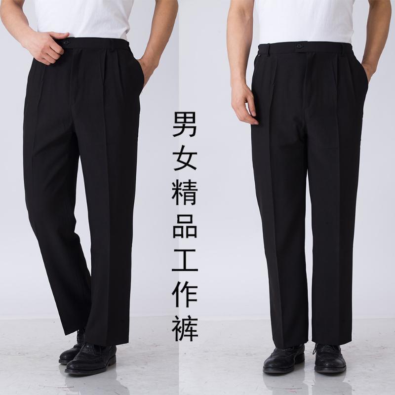 時尚廚師服工作褲 酒店餐廳男女工作褲黑色工作褲鬆緊帶工作褲子