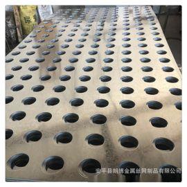 工厂冲孔板广告牌圆孔装饰冲孔幕墙折弯喷塑穿孔钢板商场吊顶孔网