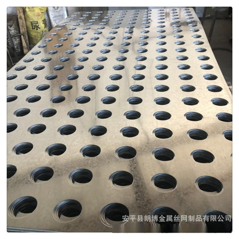 工厂冲孔板广告牌圆孔装饰冲孔幕墙折弯喷塑穿孔钢板  吊顶孔网
