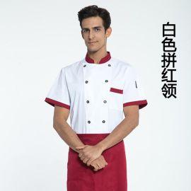 短袖厨师工作服夏装男女厨师酒店食堂饭店西餐厅烘焙师可定制LOGO