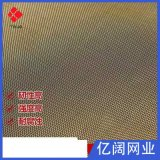 厂家直销现货供应150目黄铜网信号屏蔽网铜丝网电池网