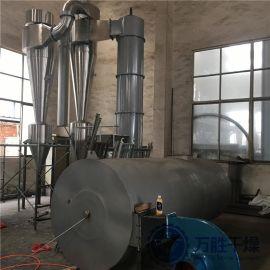 **闪蒸干燥机 无水粉体氯化钙旋转闪蒸干燥机组 成套干燥机